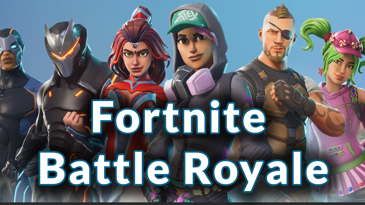How To Install Fortnite Battle Royale On A Windows 10 PC or MAC